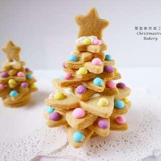交換禮物-立體聖誕樹禮盒