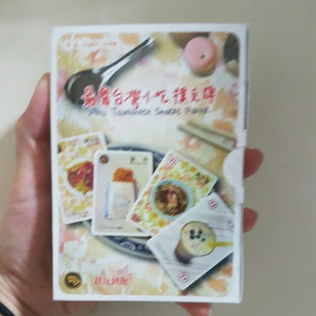 最靡台灣小吃撲克牌