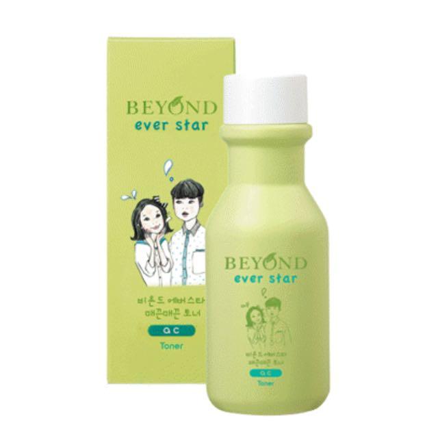 BEYOND Ever Star Emulsion