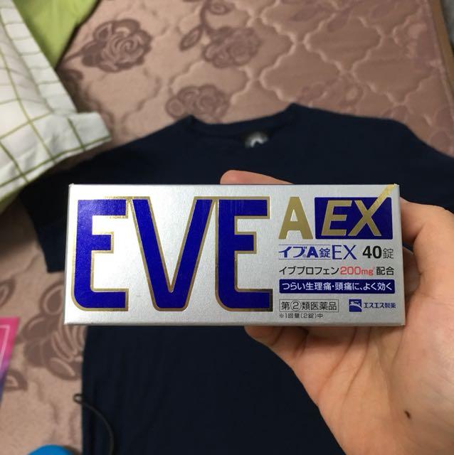 Eve經痛藥😊 可議