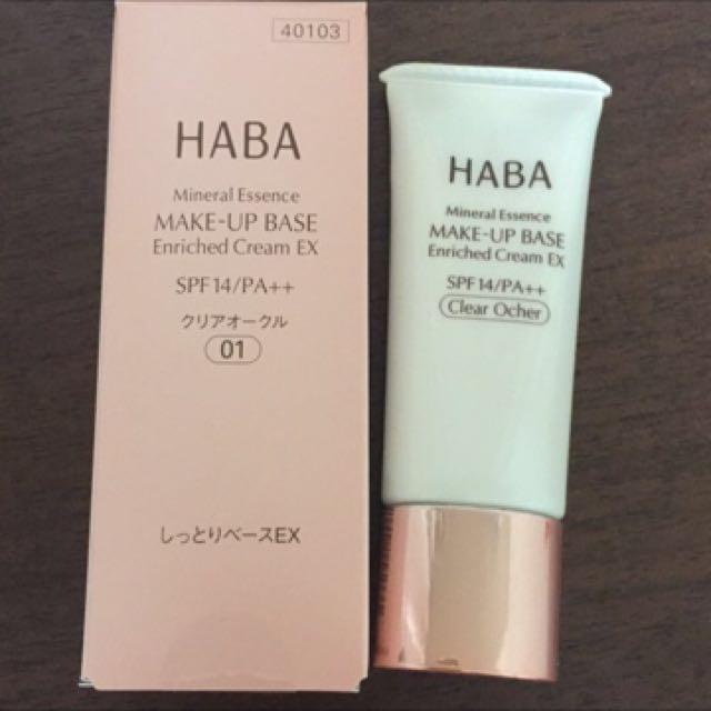 (免運)HABA 飾底乳