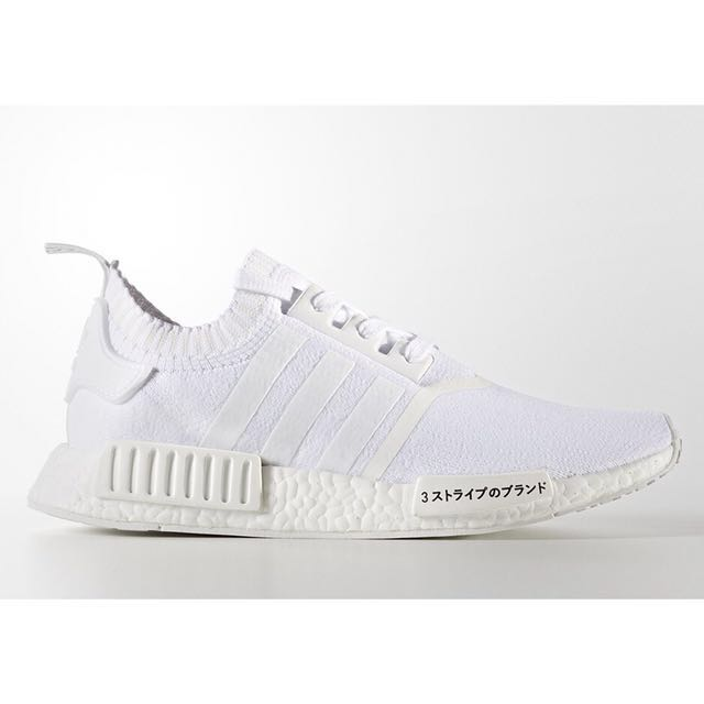 a381fe04300f1 🔥IN STOCK🔥 UK5 6.5 8 8.5 9 11 Adidas NMD R1 PK Japan Boost Triple ...