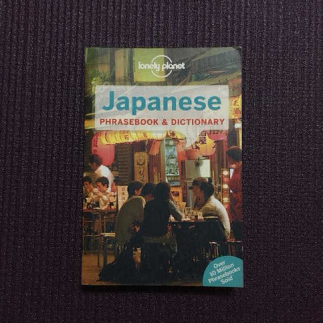 Japanese - Lonely Planet Phrasebook