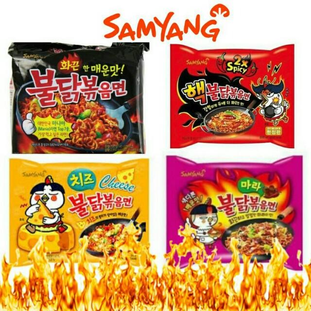 Super Sale! Korean Samyang Noodles