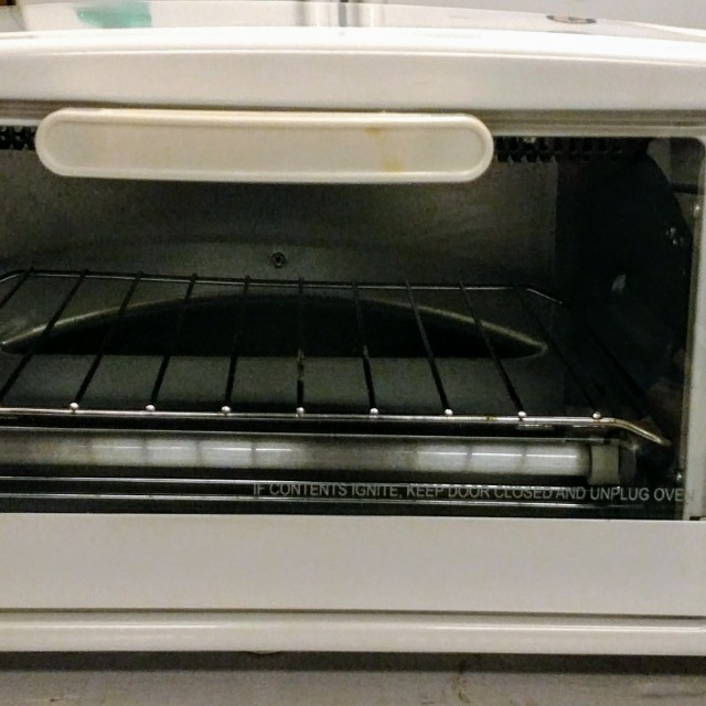 Proctor Silex Toaster oven 4 slices
