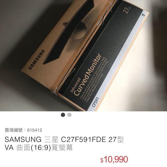 全新SAMSUNG 三星曲面27型(16:9)寬螢幕/附發票盒子