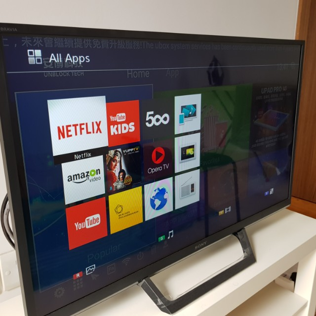 Sony smart TV 32 inches, Home Appliances, TVs
