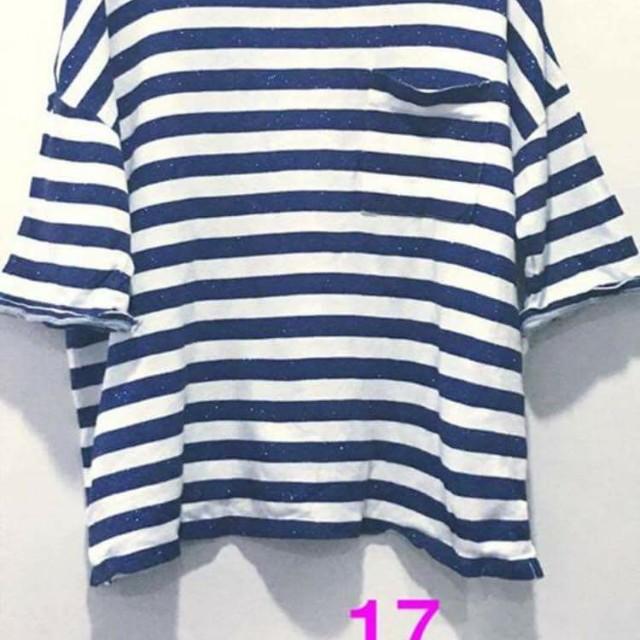 Zara Oversized Stripes Shirt