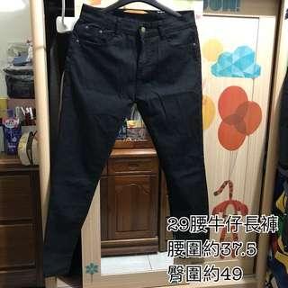 🚚 29腰牛仔黑褲