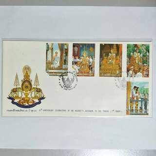 Thailand FDC 50th Anniversary Accession 2