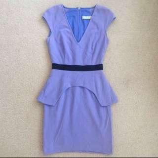 White Suede Purple Peplum Dress - Size 6