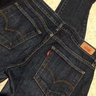 Brand New Levi's Skinny Jeans size 0