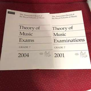 Past years theory exam papers