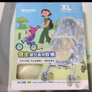 《優生》嬰兒車用蚊帳-粉黃色