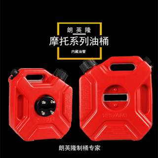 Lang Yinglong mount spare fuel water tank with bracket Jerry can 3L 5L Removable