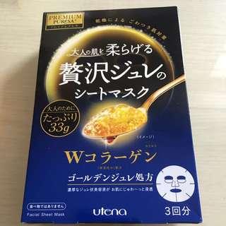 Utena Mask(購自日本)