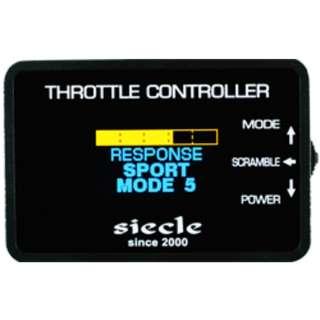 日本 Siecle Response Booster 電子油門控制器