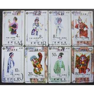 中國電話卡--京劇旦角8全新
