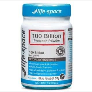 Life Space 100 Billion Probiotic 30g Powder