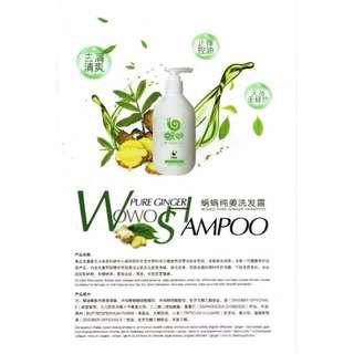 Wowo Nutrition Hair Shampoo+Hair Mask+Essential Oil
