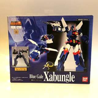 SOC GX-28 Blue Gale Xabungle