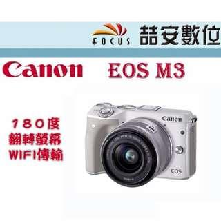 《喆安數位》Canon EOSM3 EOS M3 15-45MM 單鏡組 平輸 保固一年 終身免費清感光元件