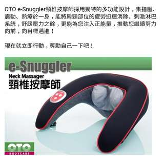 OTO e-snuggler neck messager