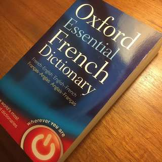 🌏 Oxford Essential French - English Dictionary 🌏
