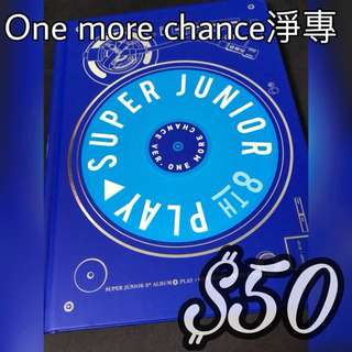 One more chance 淨專 不連cd Sj super junior suju
