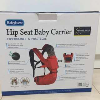 BabyLove HipSeat baby carrier