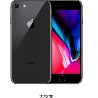 iPhone 8 全新256GB 太空灰