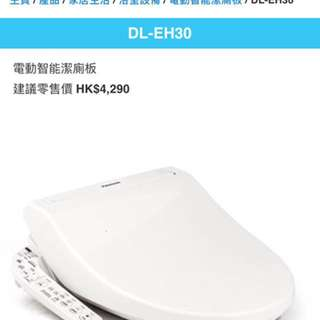Panasonic 智能潔厠板