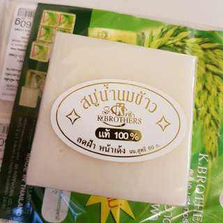 Rice Milk Soap (K brother) Authentic Made in Thailand (left 11)