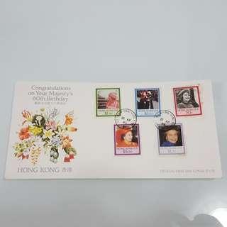 1986年英女皇伊利沙伯二世六秩壽辰紀念首日封