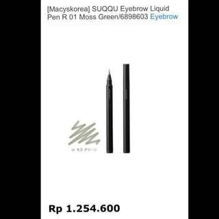 Suqqu eyebrow liquid pen PRE-ORDER