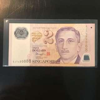 $2 Portrait Polymer, 5JT 499888 Lucky Number 99888 AU 久久发发发