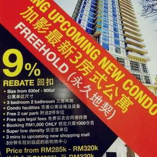 Kajang New Condo Hot Sales