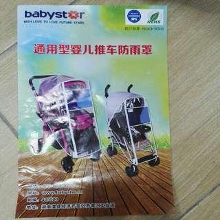Raincoat for baby stroller