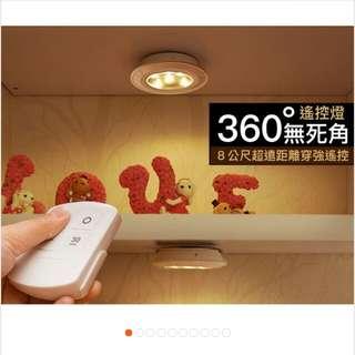 🚚 LED 360°遙控<暖光燈>