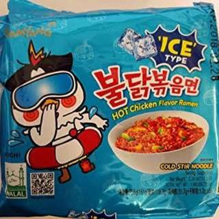 Samyang ice type