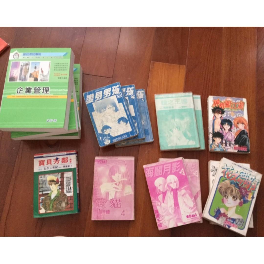 哈利波特~漫畫~英文單字~郵局考試書