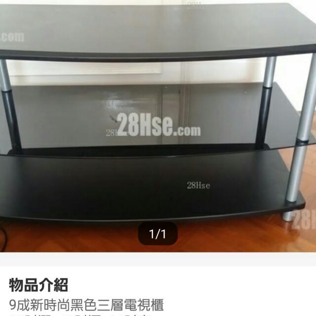 音響層架電視櫃