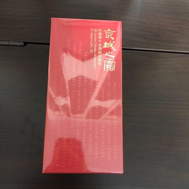 京城之霜 頂級全能乳