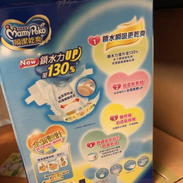 滿意寶寶尿布 XL,一箱3包,其中一包已開封用了10片內