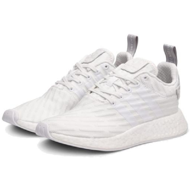 22265896a24fd Adidas NMD R2 Clear Granite Vintage White