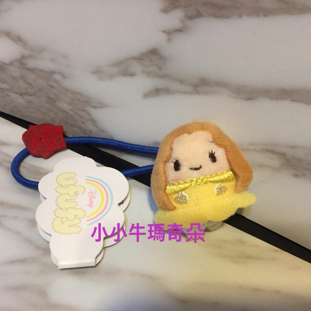 ~小小牛瑪奇朵~日本東京Disney迪士尼ufufy小娃娃玩偶系列髮飾髮束~美女與野獸貝兒