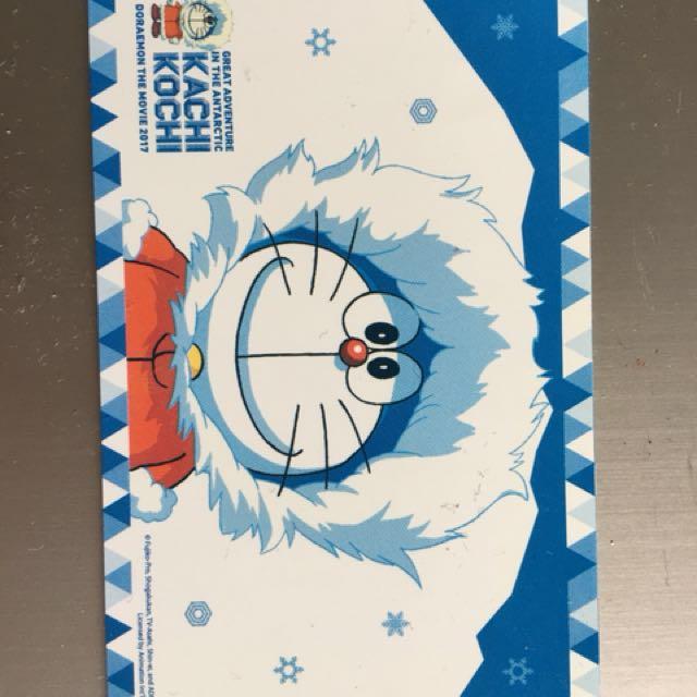 Golden Village exclusive Doraemon ezlink card