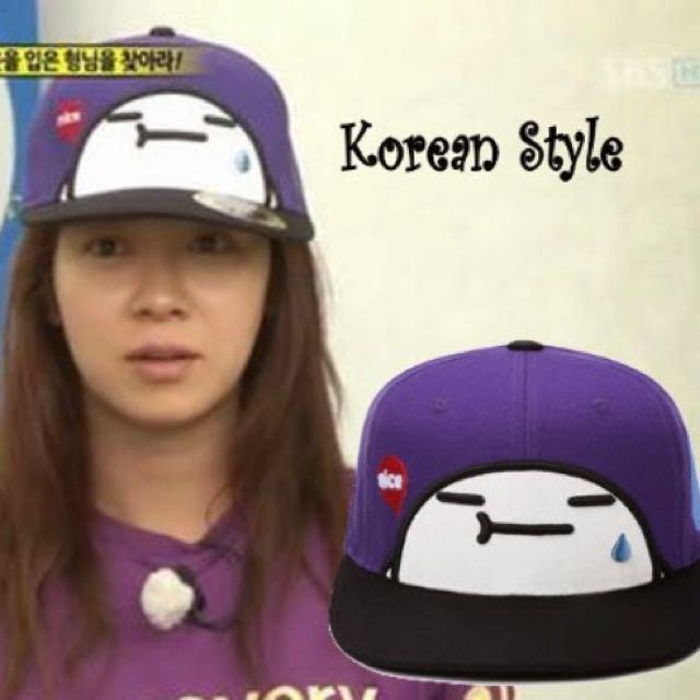 Jihyo's GOOGIMS snap cap