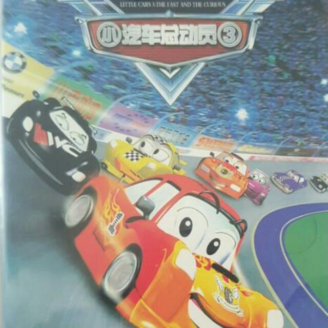 Little Cars The Fast And The Curious Movie Dvd Babies Kids Toys