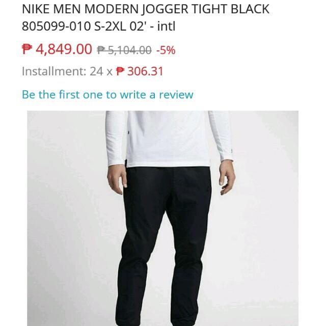 Nike Men Jogger Black (REPRICED)